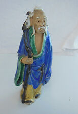 ANTIQUE CHINESE MUDMEN WEARING A BLUE ROBE  1900-1940, China Porcelain