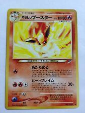Pokemon: Japanese Light Flareon 136 Neo Destiny Excellent+