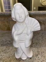 Vintage Benihana of Tokyo Geisha Mug Cup - White Ceramic