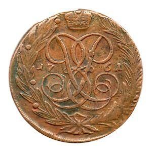 C# 9.2 - 5 Kopeks - Elizaveta - Russia 1761/0