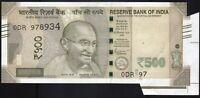 NEW Rs 500/-India Banknote Massive  EXTRA PAPER  ERROR,RARE