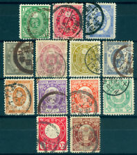 Japan 1883-92  UPU KOBAN + New KOBAN series Sk# 78-90 used  b)
