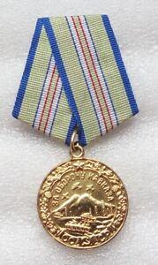 ORIGINAL Pour la défense du Caucase WW2 USSR Médaille militaire soviétique russe