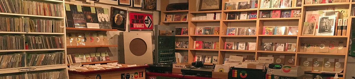 Record City JP / Dub Store