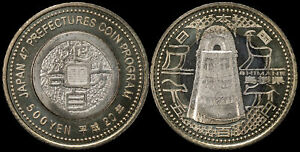 Japan 500 Yen. 2008 (Bi-Metallic. Coin KM#Y145. Unc) Shimane. 島根