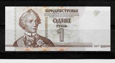 TRANSNISTRIA #42 2007 UNC MINT NEW RUBLE BANKNOTE NOTE BILL PAPER MONEY CURRENCY