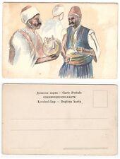 Volkstypen Orient, Bazar Händler auf Markt  Hand- Aquarell Künstler AK  um 1910