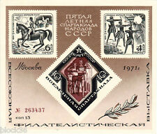 1971 TICKET TO PHILATELIC EXHIBITION in Moscow USSR'S FIFTH SUMMER SPARTAKIAD