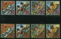 1967 Burundi Stamps, Two Partial Sets, SC#207-210,#C41-45(A21) w. Cancellation.
