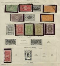 Saudi Arabia - Hejaz - 3 Pages of Mostly MH Includes Postage Dues High CV