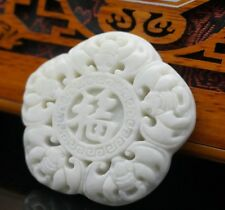 Chinese Fashion Natural Hand-carved Lantian jade five fu lucky amulet pendant