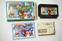 Famicom GeGeGe no Kitarou 2 boxed Japan FC game US Seller