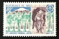 Mali 1971**   Pfadfinder / Scouts    MNH