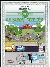 ISRAEL OR YAROK SOUVENIR LEAF ISSUED 12.20.2017  FIRST DAY  CANCELED