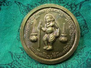 Coin Nang Kwak Chuchok LP Up Wat Thongzai Talisman Luck Charm Thai Buddha Amulet