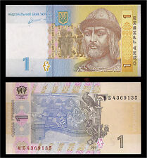 Worl Paper Money - Ukraine 1 Hryvnia 2011 P116 @ Crisp UNC