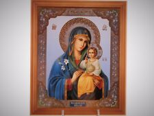 Icône orthodoxe bénie La Vierge Le Christ cadre bois 20 x 24 Sofrino Russie