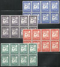 Zanzibar 1944 KGVI Block of 8 set  SG327-330 MNH