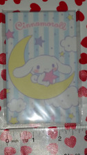 NEW SANRIO Cinnamoroll on the Moon Money Envelopes 8 pk + Stickers! Really cute!