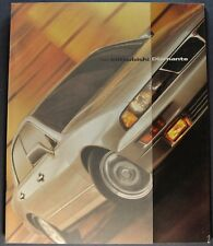1997 Mitsubishi Diamante Catalog Sales Brochure ES LS Excellent Original 97