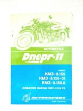 Operation manual for Dnepr (MT-11) in English