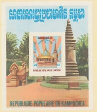 MayfairStamps Cambodia 377 Monument Souvenir Sheet Mint Never Hinged XXA04569