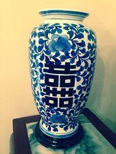 Large Bombay Vintage Chinese Blue & White Vase/Jar with Wooden Base Beautiful!