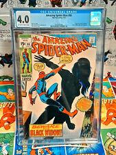 Amazing Spider-Man # 86 (Vol. 1) CGC 4.0