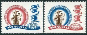 Mongolia B1-B2,hinged.Michel 480-481. Solidarity with Vietnam,1967.