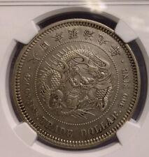 1876 Japan Trade Dollar NGC AU