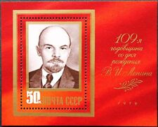 RUSSIA SOWJETUNION 1979 Block 138 S/S 4746 109 Geb. Lenin Kommunist Politiker **