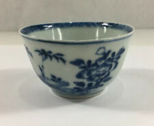 Antique Chinese Possibly Nanking Cargo Batavian & Peony Tea Bowl Blue & White