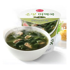 Instant Cup Sea Mustard Soup 3Pcs Korea Food Seaweed Soup