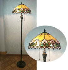 Floral Design Tiffany Style Floor Lamp