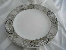 C4 Pottery Royal Worcester Victorian G1880 Plate 27cm 1B6C
