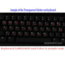 GERMAN Transparent Keyboard Sticker laptop desktop RED BLACK WHITE