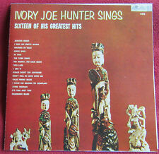 IVORY JOE HUNTER  CD SINGS SIXTEEN OF HIS GREATEST HITS