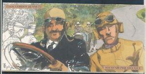 [G25813] France 2005 good souvenir sheet very fine MNH