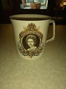 Queen Elizabeth II Commemorative Silver Jubilee Cup