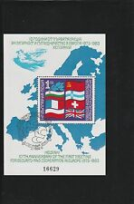 BULGARIA - 1982 - EUROPEAN SECURITY CONFERENCE - MS - CTO