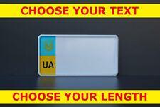 Ukraine Ukrainian Euro European License Plate Custom Embossed Alu Your Length