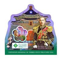 Guinea 2016 MNH Tchang Kai-Chek Philataipei 2016 1v S/S Stamps