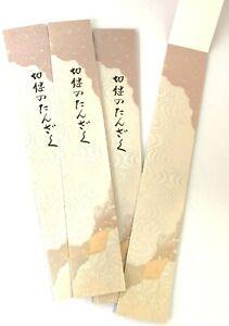 Tanzaku Paper Sheets (N45c)