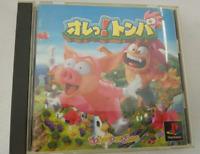Tomba Tonba Tombi PS1 Playstation Japan