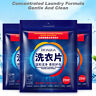 JW_ 20X Nano Super Concentrated Laundry Clean Gentle Washing Detergent Sheets