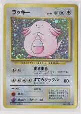 Japanese Holo Chansey Base Set No. 113 Pokemon Card PLAYED