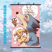 Anime BEASTARS Legoshi Haru Home Decor Poster Wall Scroll 60*90cm Gift #4F33