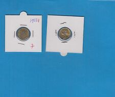 Gertbrolen 5 Centimes  Marianne en Cupro-Aluminium-Nickel 1966 Exemplaire N° 4