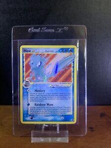 Pokemon EX Dragon Frontiers Mew Gold Star 101/101 Rare Holo