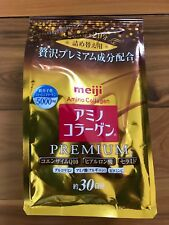 Meiji Premium Collagen Anti-Aging Supplement Refill Pack 214gm - 30 day supply